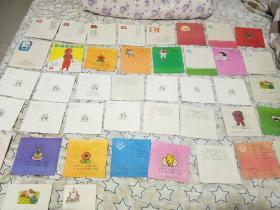 童书43本合售(全)娃娃画丛、给婴儿的故事、幼儿学知识画丛,等
