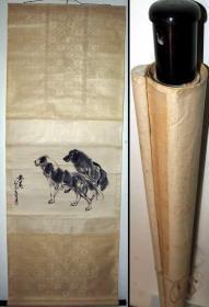 黃胄--《雙犬圖》