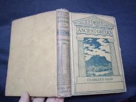 1903年精装---ANCIENT  GREEKS 极多图片