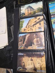 中国四大名窟  金黔卡  4张全合售。面值50.100  实物图品如图