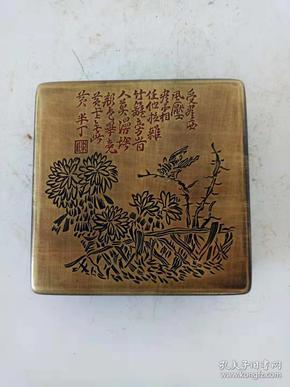 方形墨盒·纯铜厚铜胎墨盒·花鸟诗词铜墨盒·墨匣·重量387克
