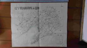 辽宁省公路路线示意图