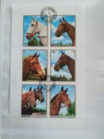 外国邮票小版张  马 盖销  孔网孤本