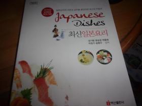 韩文原版菜谱--见图