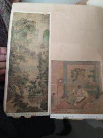 老剪贴画,贴在两张纸板上,1959年画廊,期刊连环画,名家画页,贴在纸板上反正面,看图