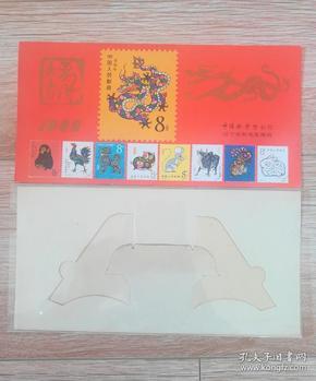 1988年集邮台历