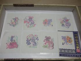 中国蔚县剪纸(套色):鼠7枚(当时出口工艺)。