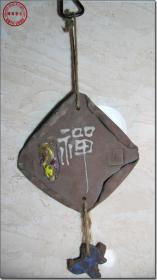 """【早期""""禅""""字陶质挂牌】,正方形卷边造型,尺寸:13.0厘米×13.0厘米×1.0厘米,重240克,铸有""""禅""""字,浅红色陶质,带原麻质挂绳,下挂小摆件。"""