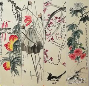 齐白石第四子 北京文史研究馆副馆长【齐良迟】花鸟四条屏
