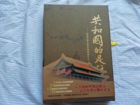 共和国的足迹--纪念中华人民共和国成立六十周年 DVD