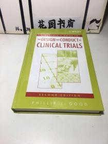 A Managers Guide to the Design and Conduct of Clinical Trials (Managers Guide Series)