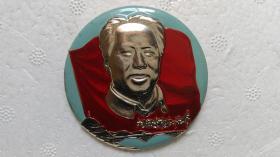 """文革时期出品""""红旗飘扬、自己动手丰衣足食""""(金属质、彩色、头像正面)毛主席像章"""