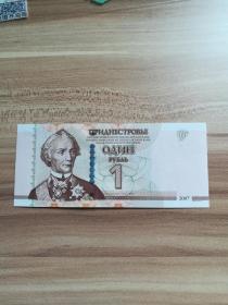 外国钱币 车臣共和国2007年版纸币( 面值1) (货号:013)