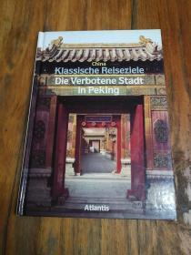 China - Klassische Reiseziele - Die Verbotene Stadt in Peking【德文原版,精装彩印画册,图文并茂】