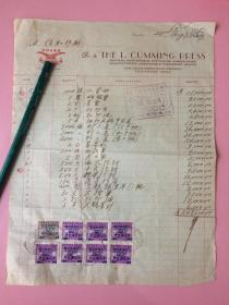 信和纱厂,1949年8月,新中国成立前的,有8枚加盖改值税票,中华民国印花税票,限上海市用,背光可见水印