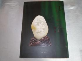 中国玉石雕精品集