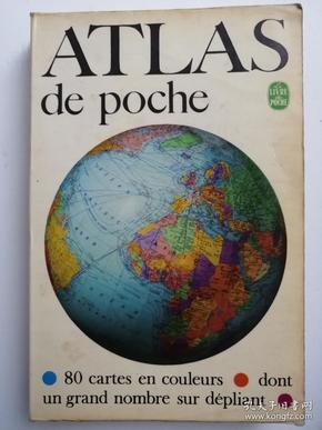 atlas de poche (法文版 世界地图集)