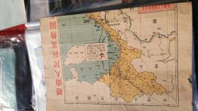 越南人民抗美救国形势图解
