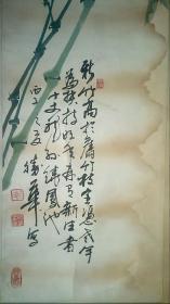 北京著名画家左胜华立轴作品