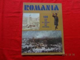 (罗马尼亚画报)ROMANIA 1977年第5期 总第270期(小8开外文原版画报,不缺页)