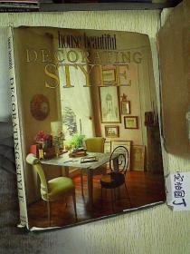 HOUSE BEAUTiful DECORATING STYLE 大16开本