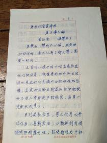 唐圭璋――唐宋词鉴赏辞典――望江南 ――点评