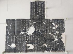 东魏《李仲璇修孔子庙之碑》碑阴补图(补图勿出价) 。
