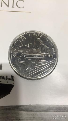 2012年泰坦尼克号100周年五英镑纪念币