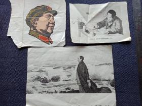 毛主席画像三张,尺寸不一