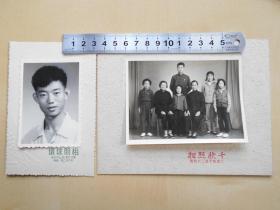 老照片【70年代,家庭合影,男子标准照】2张,有衬板