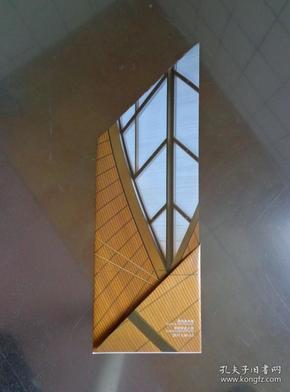 贝津铭文献展 32开花式折页 2017年在苏州美术馆展出 贝津铭文献展平面图 设计独特