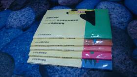 全国小学生200-300字优秀作文精品库(人物描写百篇、景物描写百篇、记事描写百篇、状物描写百篇、活动及应用文描写百篇) 套盒装 套盒品相略差