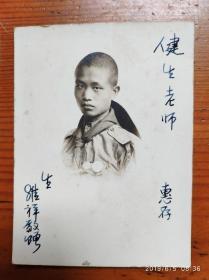 1937年童子军照片2张