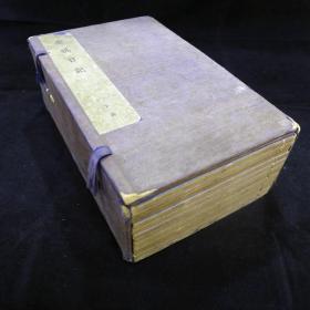 中国现代文学研究文献资料《鲁迅日记》存下函线装十二册全,上海出版公司1951年出版,影印鲁迅先生手迹墨迹