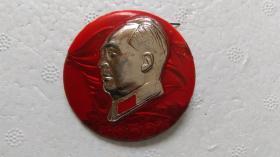 """文革时期出品""""毛泽东思想胜利万岁、621-9""""(金属质、左侧头像)毛主席像章"""