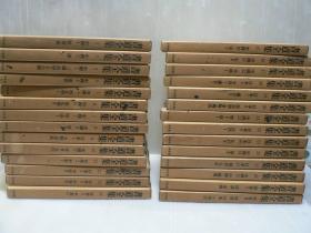 书道全集 全28册  本卷26册  别卷2册   每册带盒套   日本直邮包邮! 在库!