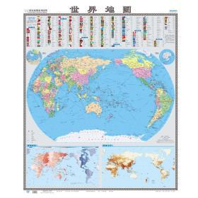 世界覆膜地图-一全张竖版865mmx1050mm
