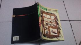 完全绘本:室外设计手绘效果图步骤详解