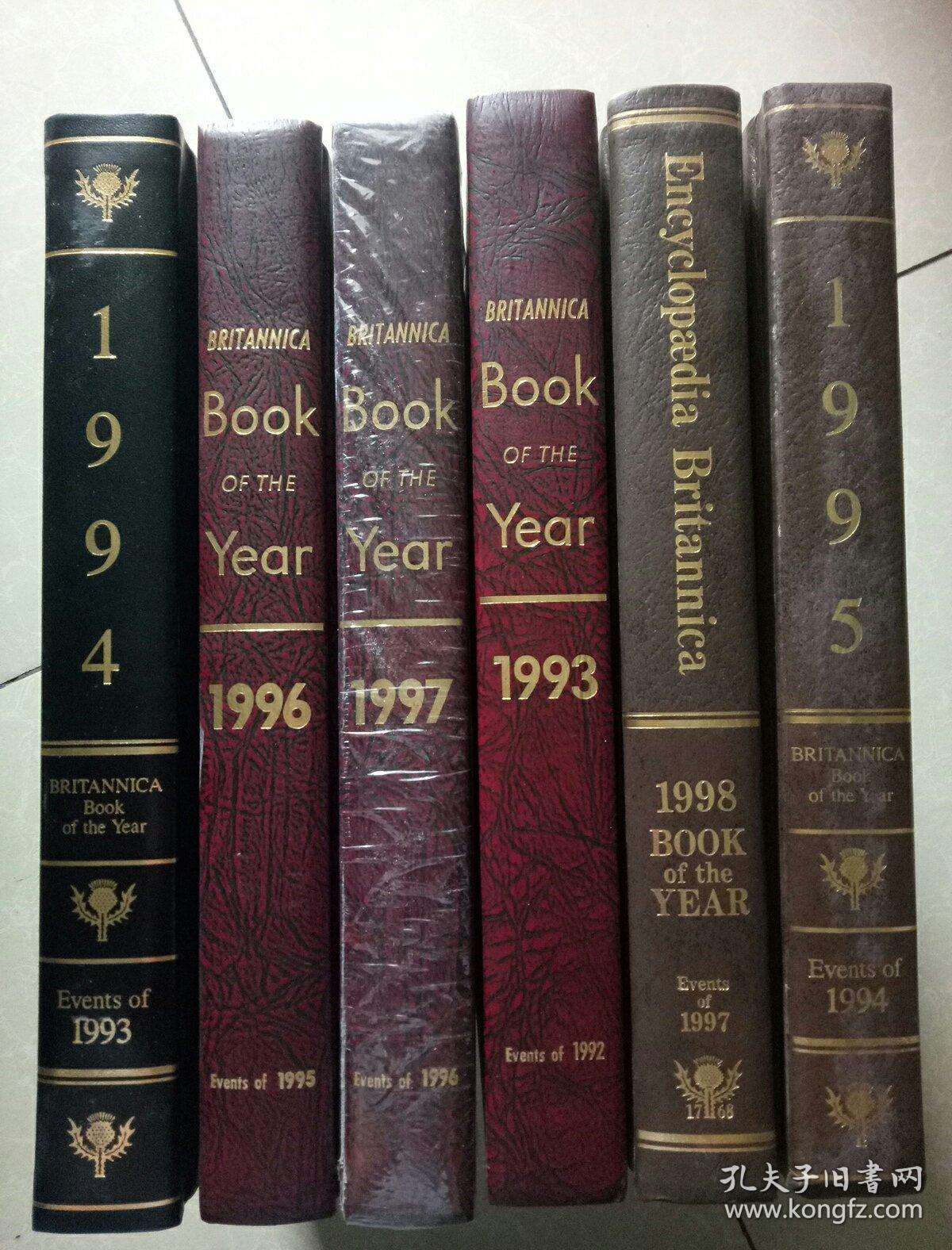 Britannica Book of the Year 【93、94、95、96,97、98年/ 6本合售】都是精装
