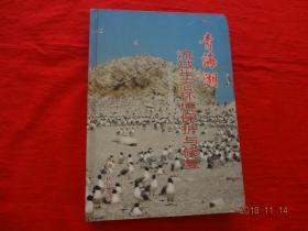 三江源自然保护区生态环境