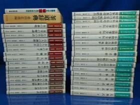 里千家茶道教科  全17册  教养篇 全16册 茶道辞典 1册   茶室1册   一共35册  日本直发包邮