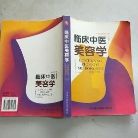 涓村簥涓尰缇庡瀛�(16寮�)