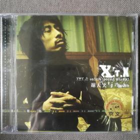 X.T.X-谢天笑-谢天笑与冷血动物第二张专辑-CD