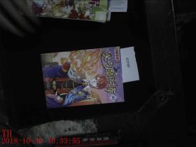 见习魔法师10漫画版会雷神百度云漫画图片