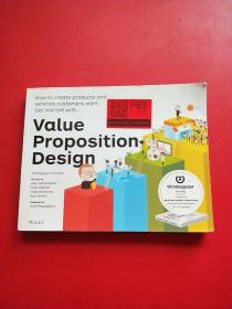 Value Proposition Design:How to Create Products and Services Customers Want