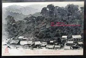 清代民国老明信片-广西东兴山脚下的村庄民居建筑竹楼