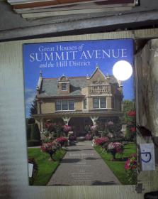 Great Houses of Summit Avenue and the Hill Distr (C03)