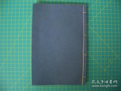 增像全图三国演义   卷十五至卷十六(105回至120回)