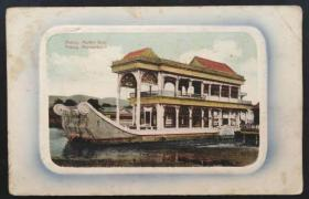 清代民国老明信片-北京颐和园石舫凹凸版明信片在建筑石雕
