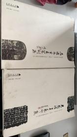 晚华堂父子书画合璧 马国权 马达为书画篆刻艺术集【全2册】
